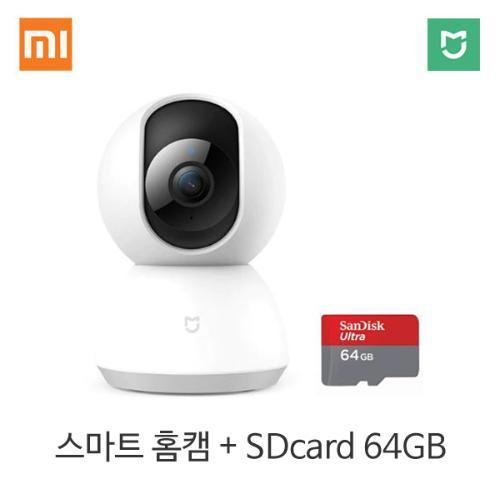 샤오미 미지아 360 스마트 홈캠 웹캠 CCTV 1080P + SDcard 64GB